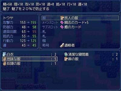 innma_kouryaku013