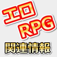 info-rpg