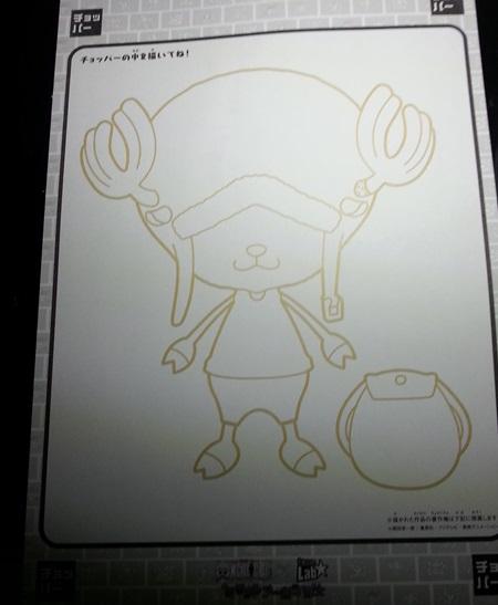odaiba-yume2015-001