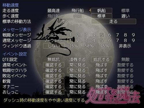 shojhomamoru-066
