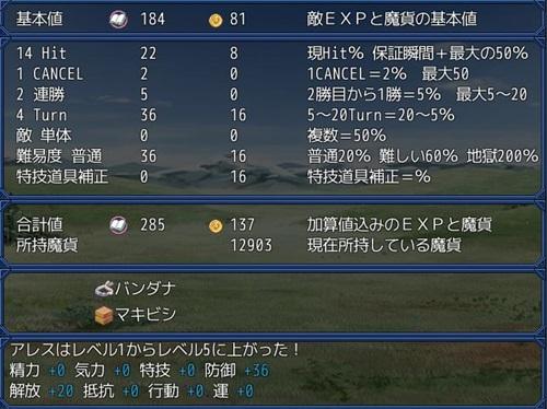 inmanoningyou-041