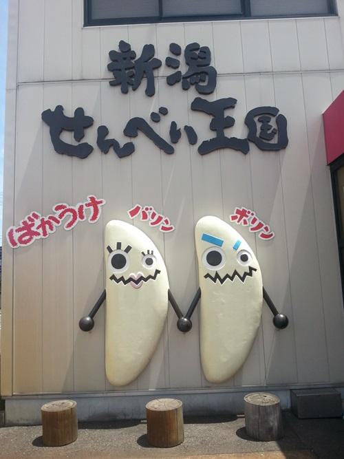 kankou201507-000