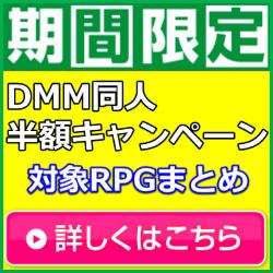 2015-dmm-summer002